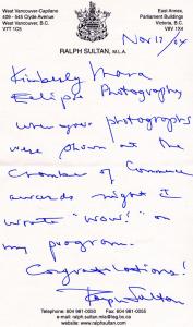 Ralph Sultan Letter